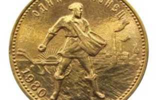 Цена монеты Золотой Червонец в Сбербанке