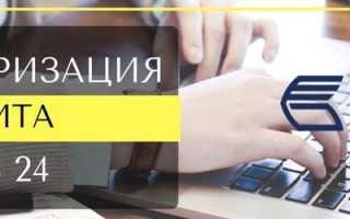 Как проходит реструктуризация кредита в ВТБ 24 для физического лица