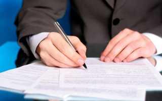Кредит юридическим лицам без залога: требования к фирме, документы