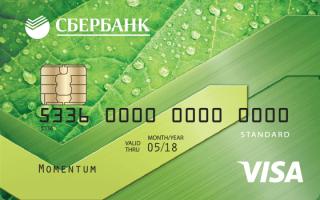 Преимущества и возможности карточки «Моментум» от Сбербанка