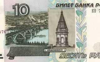 Города на купюрах России: описание памятников культуры на банкнотах