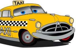 Сколько зарабатывают таксисты: работа через онлайн-приложения