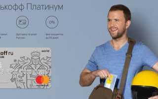 Как получить кредитную карточку в день обращения: пошаговые рекомендации