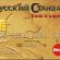 Карта с кредитным лимитом: предложения банков, условия для клиентов