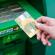 Как снять деньги с кредитной карточки Сбербанка