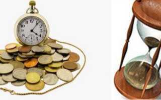 Как можно отсрочить платеж по кредиту в Сбербанке