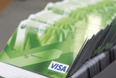 Как защитить банковскую карту от взлома мошенников