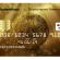Кредит в ПриватБанке: процесс оформления, условия для клиентов