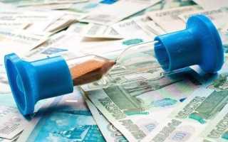 Что такое просроченная задолженность: как избежать длительной просрочки