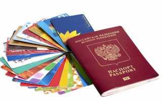 Кредитная карта по паспорту: пошаговый процесс оформления