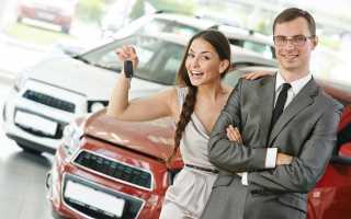 Автокредит на подержанный автомобиль: пошаговый процесс оформления