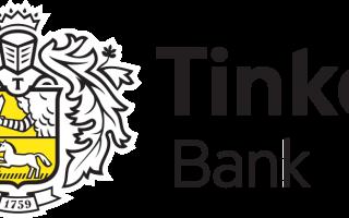 Как увеличить кредитный лимит по карте Тинькофф: доступные методы