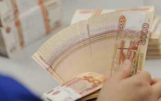 Сколько весит пачка 5000 купюр: размер и вес банкноты, защитные знаки