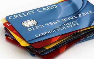 Оплата кредитной картой в сети: пошаговый процесс, льготный период