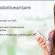 Преимущества смс-информирования для клиентов Сбербанка
