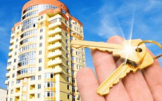 Как происходит покупка квартиры с обременением по ипотеке