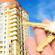 Кредит под залог квартиры в банке: выгодные предложения, условия заемщикам