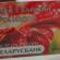 Получение и активация карты кодов Беларусбанка