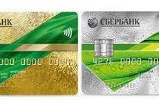 Как снять деньги с карточки Сбербанка: пошаговая инструкция