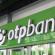 Описание регистрации и входа в личный кабинет ОТП Банка