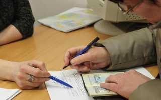 Какие документы нужны для получения кредита в Сбербанке