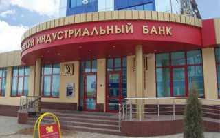 Денежные вклады: описание банковских предложений, плюсы и минусы