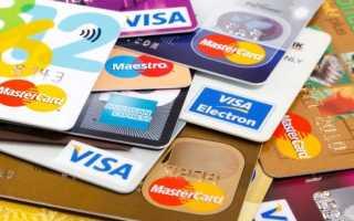 Как узнать, какому банку принадлежит банковская карточка
