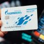 Описание Бонусной программы Газпромнефть