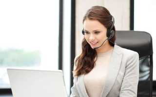 Работа на дому от Сбербанка: требования к сотруднику, вакансии