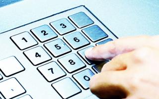 Правила использования Пин-кода банковской карты