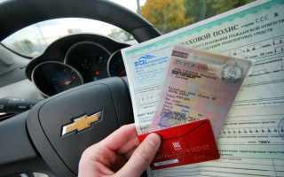 Ставки по автокредитам: описание самых выгодных предложений