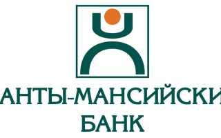 Вклады в Ханты-Мансийском банке: плюсы, условия, процентная ставка