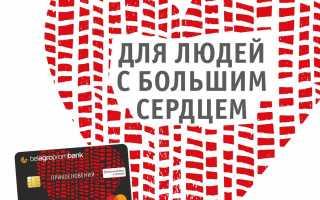 Вклады от Белагропромбанка: виды валюты, процентная ставка, пополнение