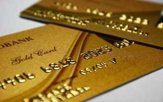 Способы активации кредитной карточки от Сбербанка