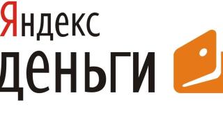 Как заработать на Яндекс.Деньги: описание доступных способов
