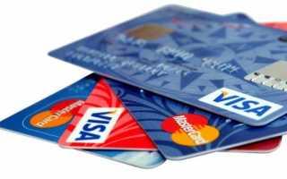 Какую кредитную карту выбрать: на что обратить внимание при оформлении