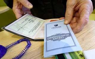 Как перевести деньги со сберкнижки на карту: пошаговый процесс