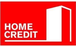 Как оплатить Хоум кредит через систему Сбербанк Онлайн
