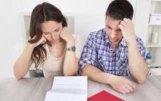 Кредит под залог дома с участком: правила оформления, документы