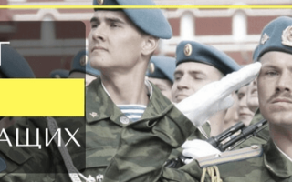 Кредит для военнослужащих: предложения банков, условия для клиентов
