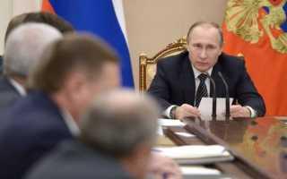 Размер зарплаты Владимира Путина: официальные и неофициальные источники