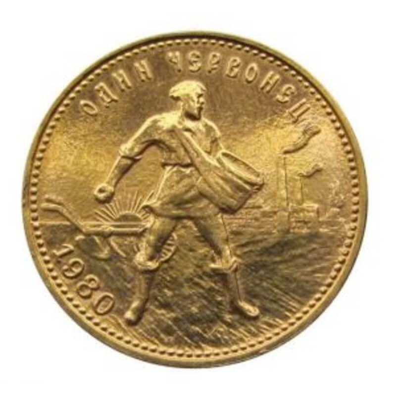 монета червонец