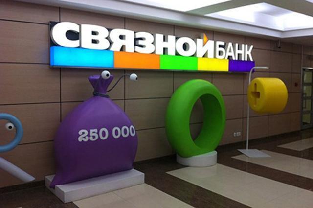 Связной банк закрылся что делать с кредитом