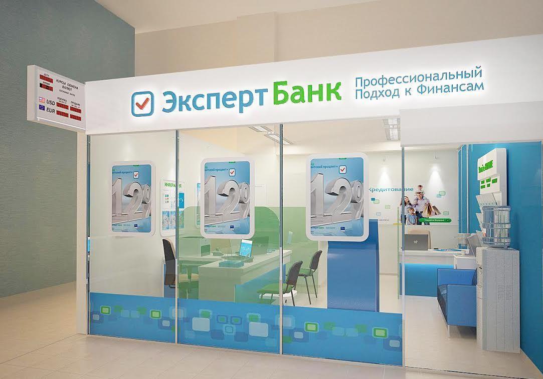 «Эксперт Банк»