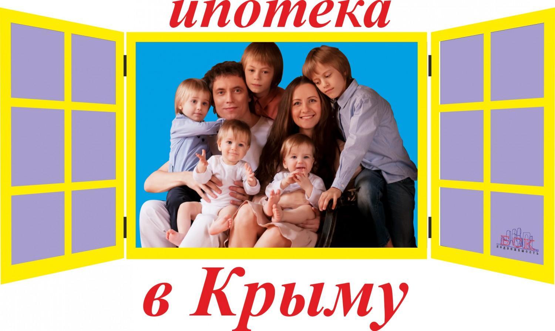 взять кредит в банке в крыму без справки о доходах каспий банк онлайн заявка на кредит наличными в казахстане
