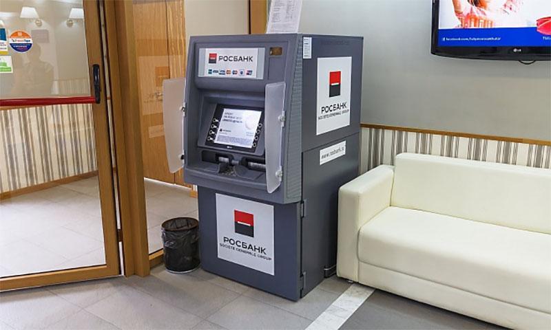 росбанк банкоматы
