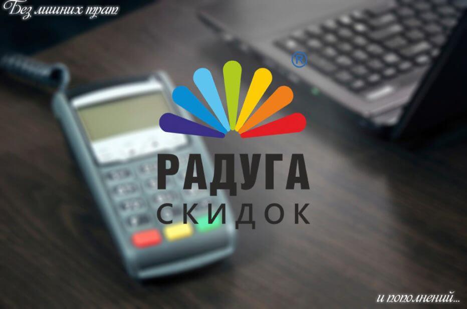 Взять кредит в агропромбанке пмр взять кредит банке москвы