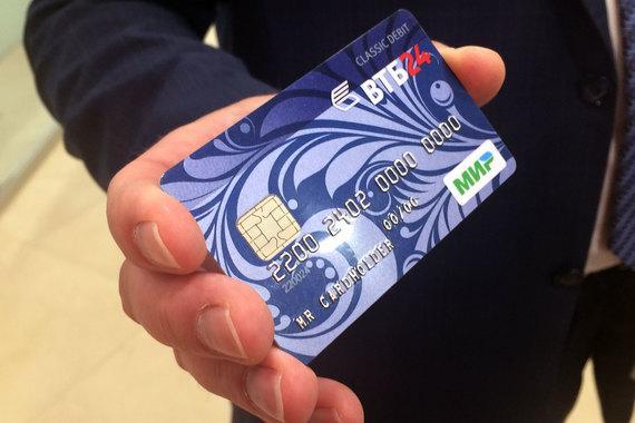 Виды зарплатных карт ВТБ 24. Как оформить зарплатную карту в ВТБ 24. Преимущества, отзывы