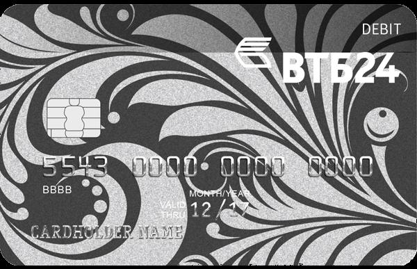 платиновая карта
