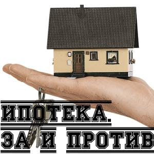 ипотека под залог имеющейся квартиры можно ли занимать у нуля при вычитании